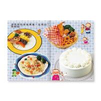Acme 美味食物貼紙書