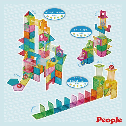 People益智磁性積木BASIC系列-滾球滑道組DX
