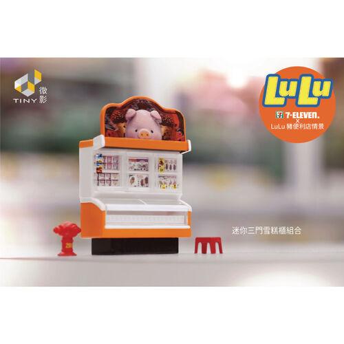 Tiny微影 1/35 3A 微影 迷你三門雪糕櫃組合