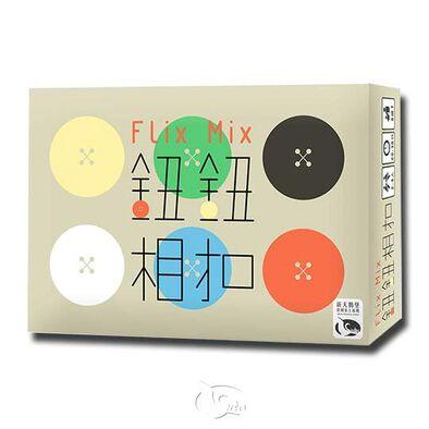 新天鵝堡桌遊 鈕鈕相扣桌遊 Flix Mix(全家一起來)