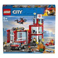 LEGO樂高城市系列 60215 消防局 積木 玩具