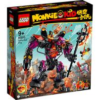 LEGO樂高 80010 悟空小俠 牛魔王烈火機甲