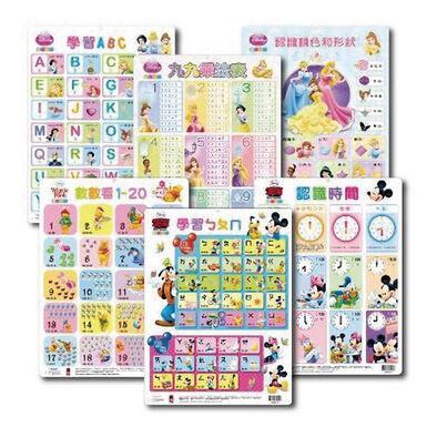 San Huei三暉 童書 立體掛圖系列 - 隨機發貨
