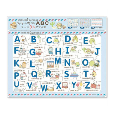 Sumikko Gurashi角落小夥伴 ABC三層學習拼圖