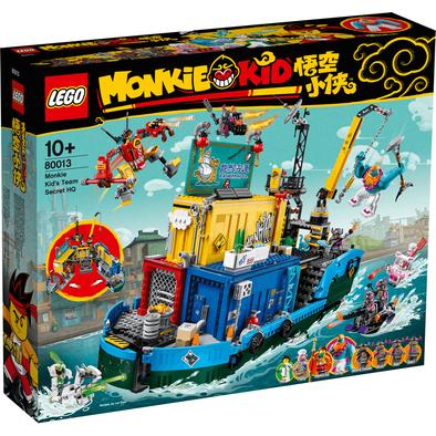 LEGO樂高 80013 悟空小俠 萬能海上基地