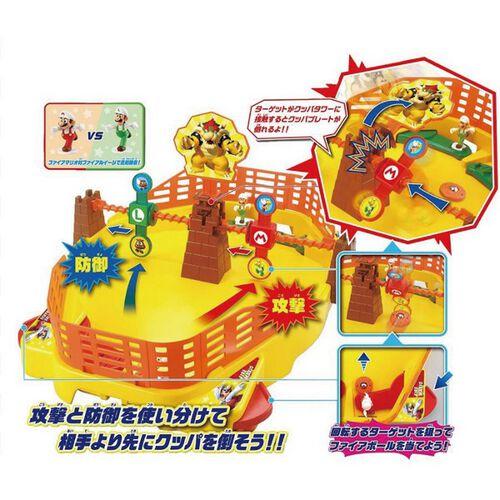 Super Mario超級瑪利歐 火球競技場