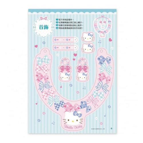 ACME Hello Kitty夢幻舞會手作書