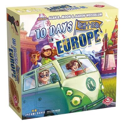 Broadway栢龍玩具 歐洲十日遊