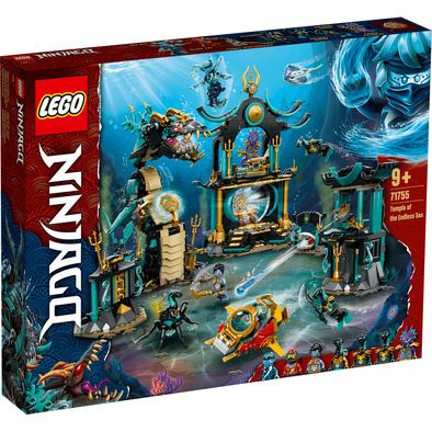 Lego樂高 71755 無盡海神廟
