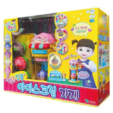 Kongsuni小荳娃娃 快樂冰淇淋店