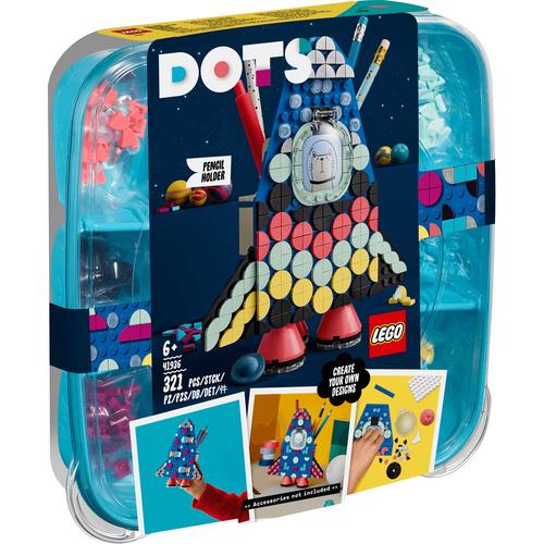 Lego樂高 41936筆筒