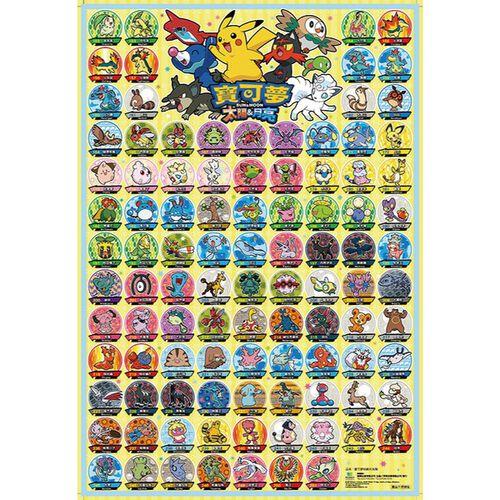 Pokemon寶可夢太陽與月亮角色貼紙圖鑑