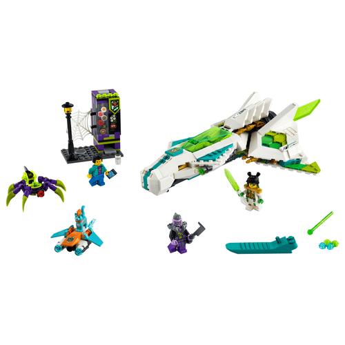 Lego樂高 Monkie Kid 80020 白龍馬玉鱗噴射機