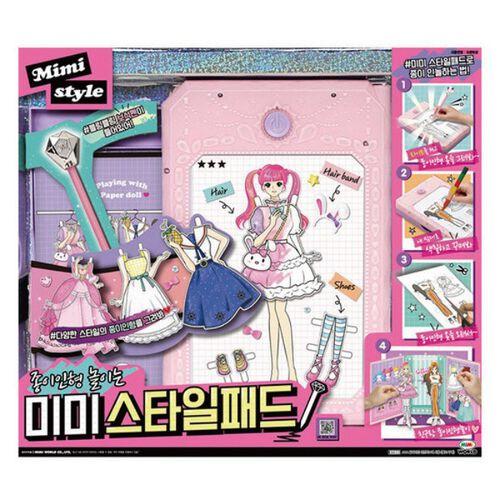 Mimi World Mimi時尚魔法造型師