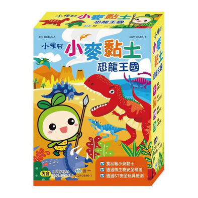 ACME小麥黏土-恐龍王國