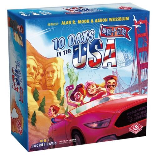 Broadway栢龍玩具 美國十日遊