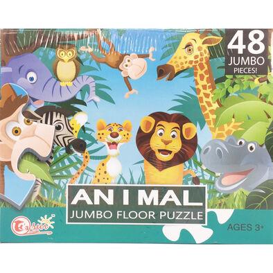 Tai Sing大生 Animal Jumbo Floor Puzzle 動物拼圖