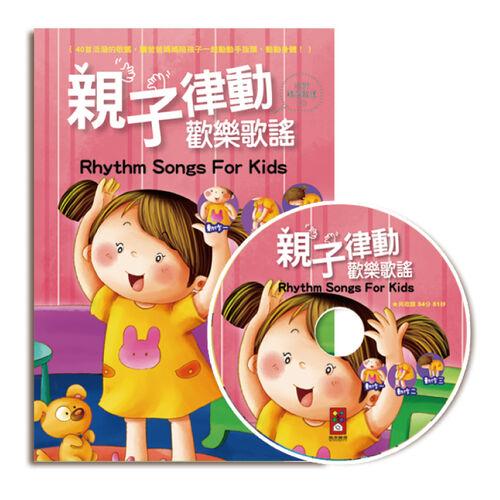 San Huei三暉 童書 119 元系列(歌謠/貼紙書/益智拼圖/第一本親子塗鴉) - 隨機發貨
