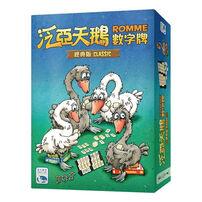 Swan Panasia Games新天鵝堡 泛亞天鵝數字牌 經典版