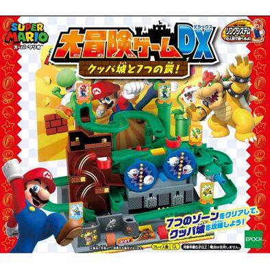 Mario Toys瑪琍歐 庫巴陷阱大冒險DX