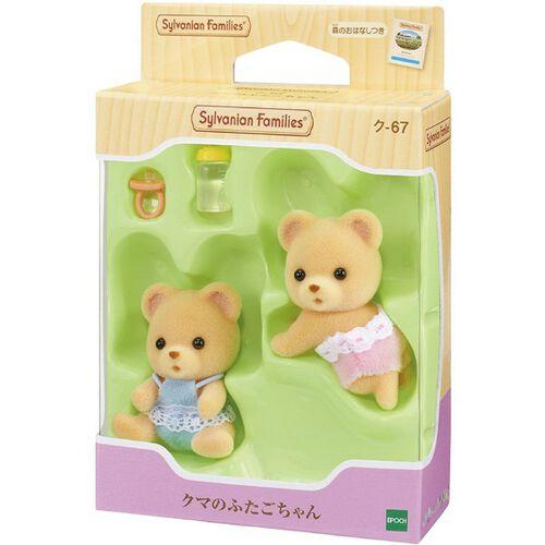 Sylvanian Families森林家族 黃熊雙胞胎