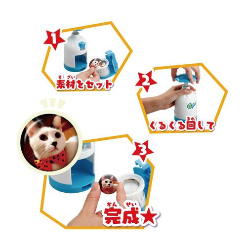 Bandai萬代 百變徽章製作機