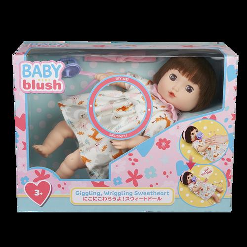 Baby Blush 親親寶貝扭扭甜心互動嬰兒娃娃