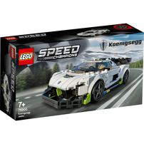 Lego樂高 76900 Koenigsegg Jesko