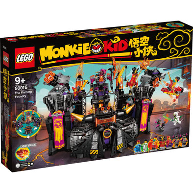 LEGO樂高80016 牛魔王烈火基地