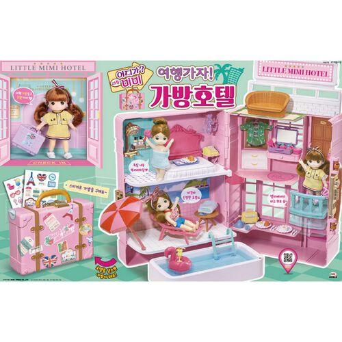Mimi World 迷你mimi粉紅提箱旅館