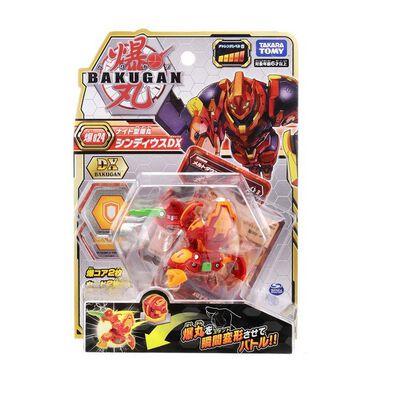 Bakugan爆丸基本 BP-024 PRO BALL