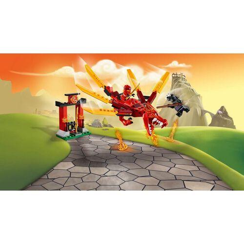 LEGO樂高幻影忍者系列 赤地火龍 71701