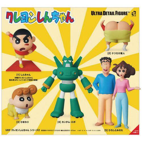 Re-ment盒玩 Medicom Toy UDF 蠟筆小新2 廣志與美冴