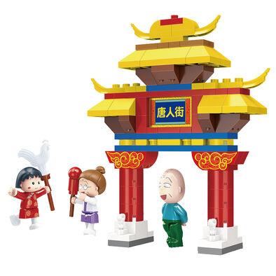 Banbao邦寶 櫻桃小丸子積木系列-唐人街牌坊