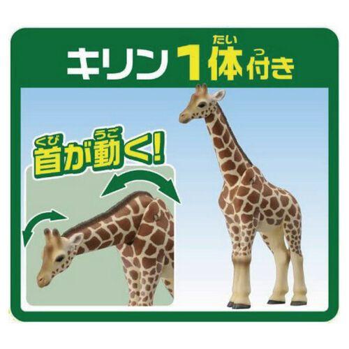 Takara Tomy Ania 多美動物園 野生探險動物園場景組