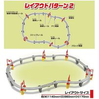 Plarail 新幹線 高架軌道組