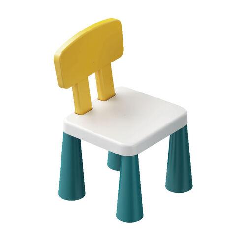 VisionKids Happi Chair兒童椅