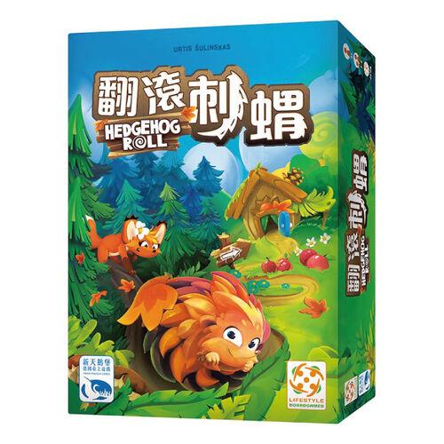 Swan Panasia Games新天鵝堡 翻滾刺蝟