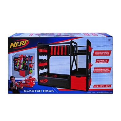 NERF 儲物架