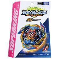Beyblade戰鬥陀螺 Burst#163 勇武戰神