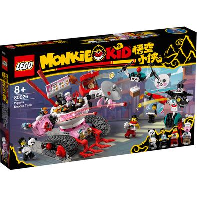Lego樂高 悟空小俠 80026 朱大廚美食重裝坦克