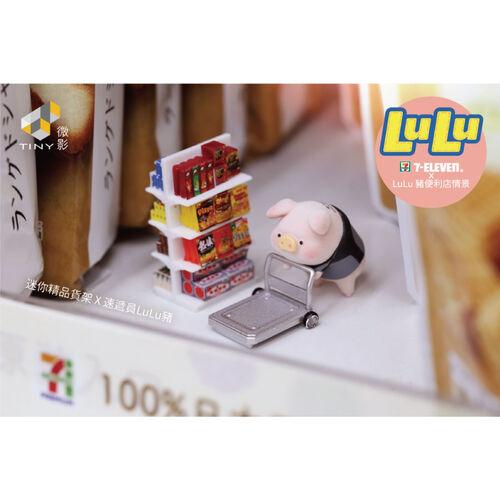 Tiny微影 1/35 2D 微影 迷你精品貨架 X 送貨LuLu