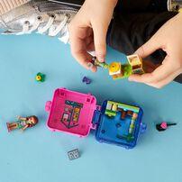 LEGO樂高好朋友系列 41436 叢林秘密寶盒-奧麗薇亞
