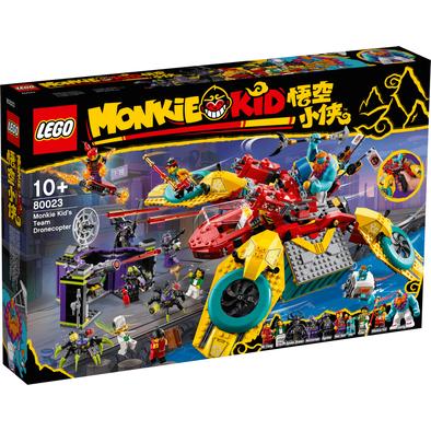 Lego樂高 Monkie Kid 80023 悟空小俠戰隊飛行器