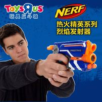 NERF菁英系列 夜襲者紅外線衝鋒槍