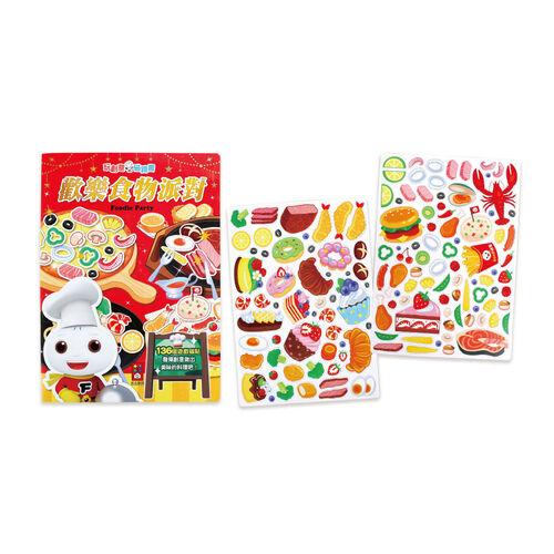 San Huei 歡樂食物派對-玩創意磁鐵書