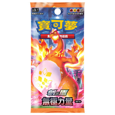 Pokémon寶可夢 集換式卡牌遊戲 - 隨機發貨 劍&盾 無極力量 Set B