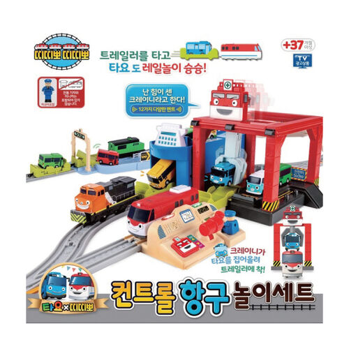 Titipo Titipo 小火車迪迪寶港口軌道遊戲組