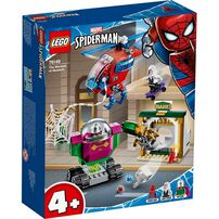 LEGO樂高漫威超級英雄系列 LEGO Marvel The Menace Of Mysterio 76149