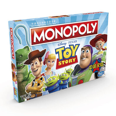 Monopoly地產大亨toy Story玩具總動員4 Toy Story 遊戲組
